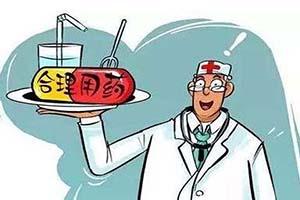 亳州哪家是较好的白癜风医院